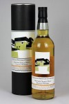 Allt a Bhainne 1993 JWWW - Prenzlow Collection 53,0% vol.